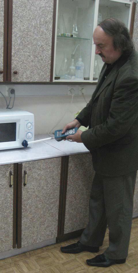 Измерение утечки микроволнового излучения.JPG