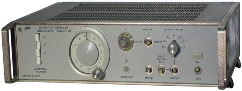 Генератор сигналов низкочастотный (оригинал).JPG