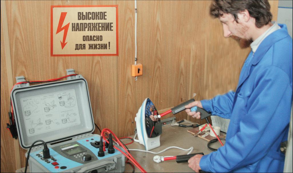 Испытания бытового утюга на электробезопасность
