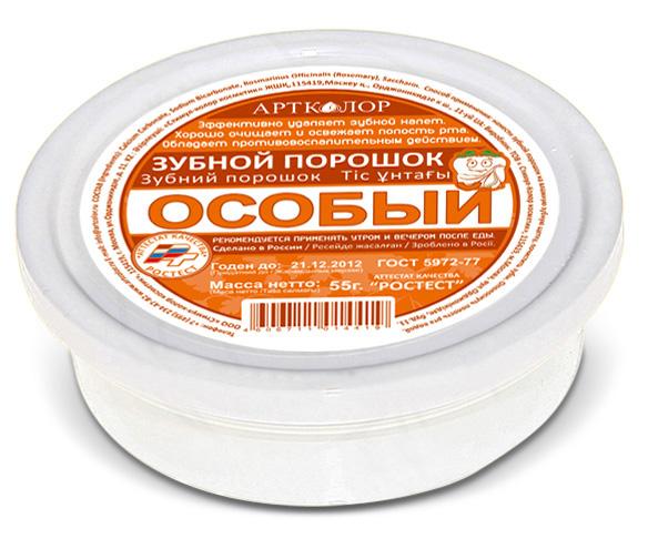 http://www.rostest.ru/upload/medialibrary/653/osob.jpg