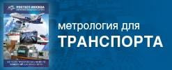 Как выбрать аэрогриль, подскажет эксперт Ростест-Москва