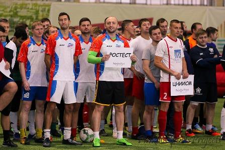 Футбол 6.jpg