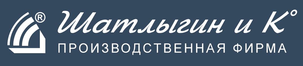 """лого Производственная фирма """"Шатлыгин и К"""".jpg"""