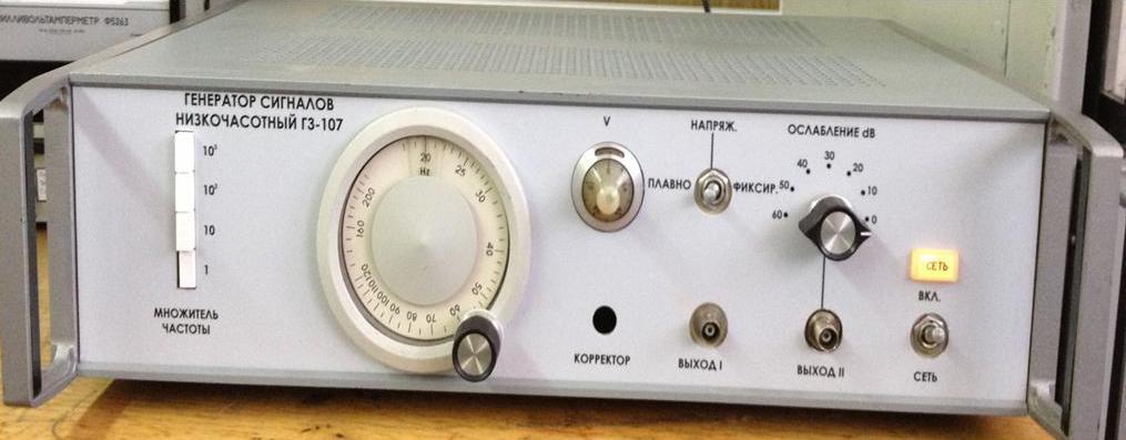 Генератор сигналов низкочастотный (подделка).JPG