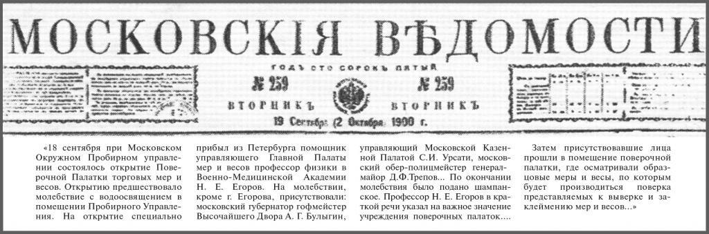 gazeta-site.jpg