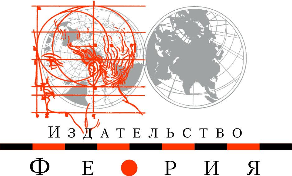 logo_feoriya.jpg