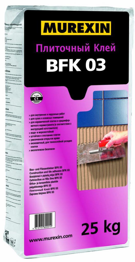 BFK03.jpg