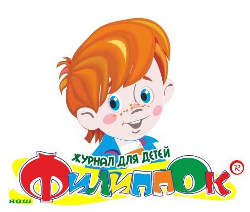 лого филип.jpg