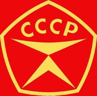 советский знак качества.jpg