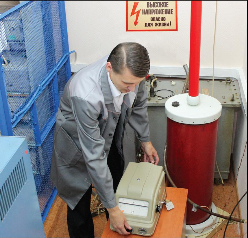Рабочее место для поверки киловольтметров и испытательных высоковольтных установок